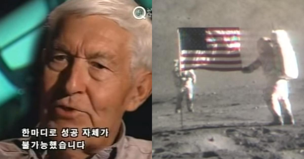 인간 최초로 달에 갔던 '닐 암스트롱'이 거짓이라는 이유...