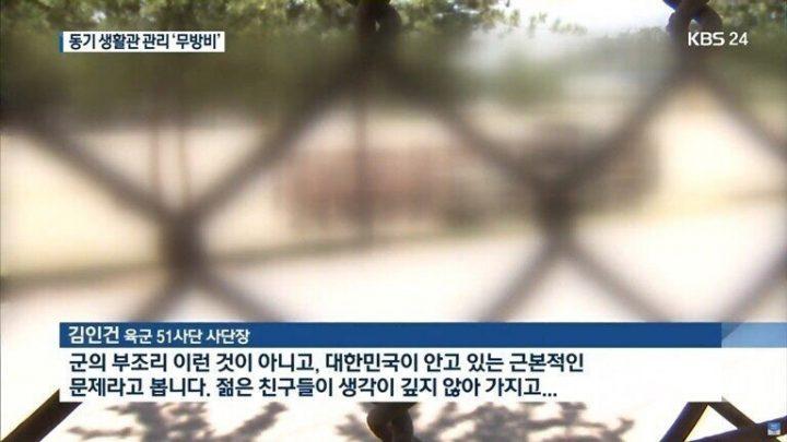 부조리 없앤다고 만들었던 군대 '동기 생활관' 근황...