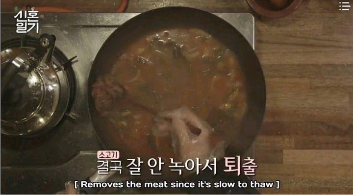 '신혼일기' 당시 공개됐던 구혜선의 요리실력...