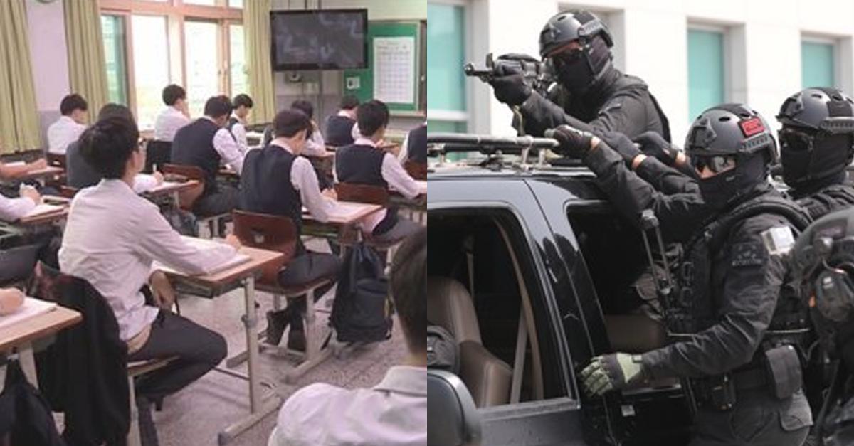 고등학교 졸업식에 '경찰 특공대'가 출동했던 이유
