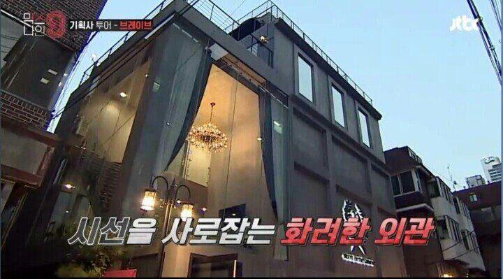'믹스나인'때 부터 보였던 YG 양현석 실제 성격 ㄷㄷㄷ