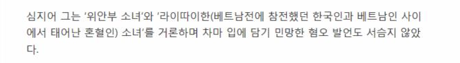 '에반게리온'이 한국 팬들 전부 잃어버리고 있는 이유