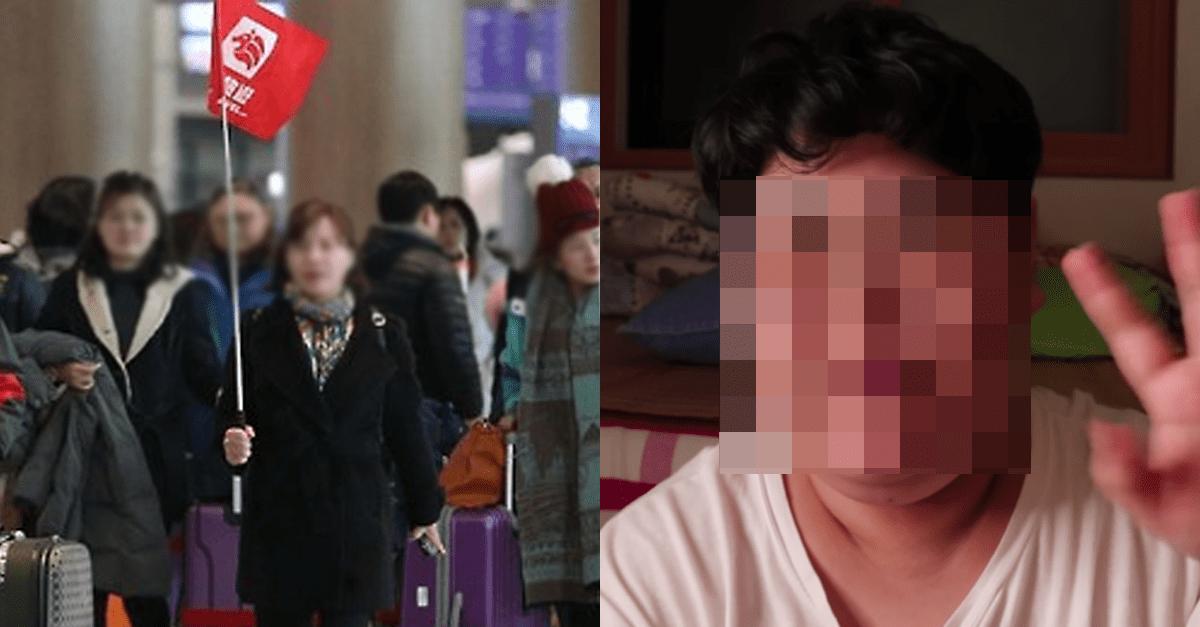 '배리나'때문에 중국인들이 화났던 이유.JPG