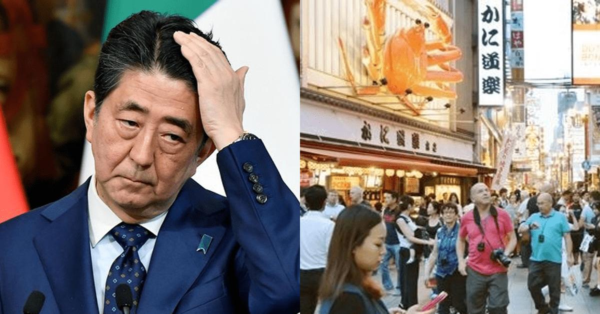 점점 망해가고 있다는 일본 '오사카' 근황