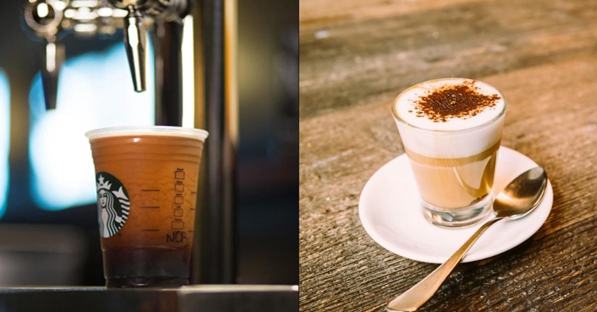 그동안 궁금했던 카페 메뉴판 속 신기한 '커피'