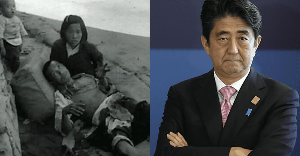 일본이 몰래 진행했다는 끔찍한 실험…