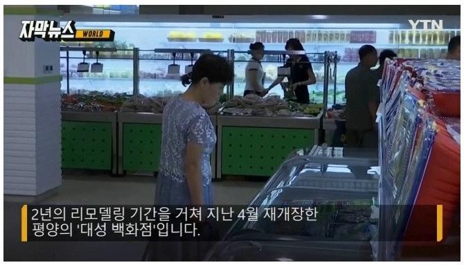 북한에 생겼다는 백화점 클라스 (+사진)
