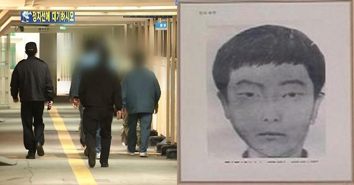 부산 교도소에서 밝힌 '화성연쇄살.인마' 평소 성격...