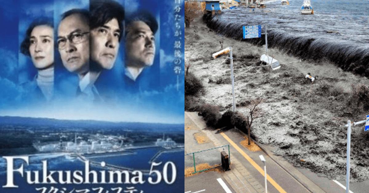 보자마자 헛웃음 나온다는 '일본 후쿠시마' 영화 근황