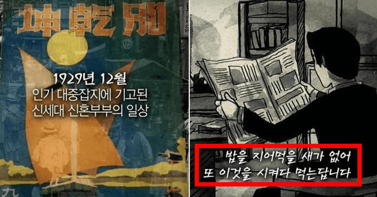 조선시대 당시 가장 인기 많았던 '배달 음식'