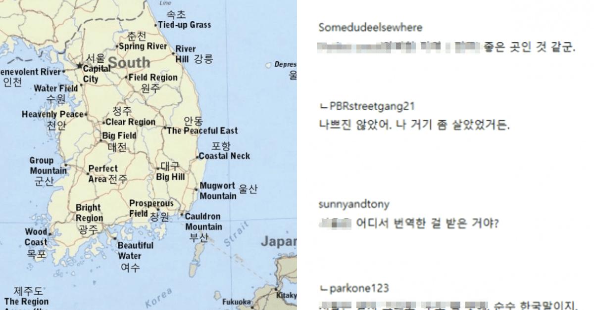 외국인들이 가장 좋아한다는 대한민국 지역명