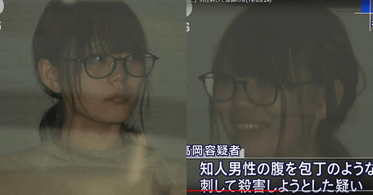 짝사랑하던 남자 살.해하려다 체포된 여성의 미친 근황