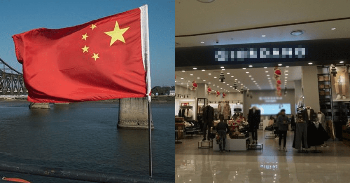 앞으로 '중국인'들이 싫어할 것 같다는 유명 브랜드