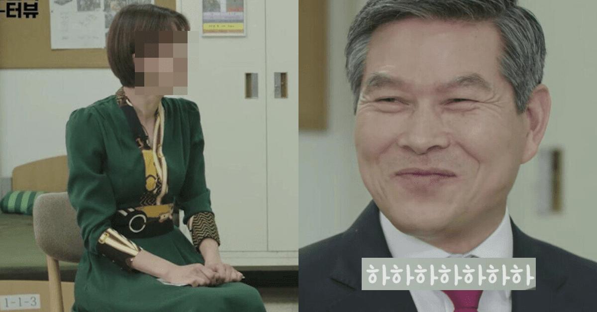유일하게 '국방부장관' 당황시켰던 여자 연예인