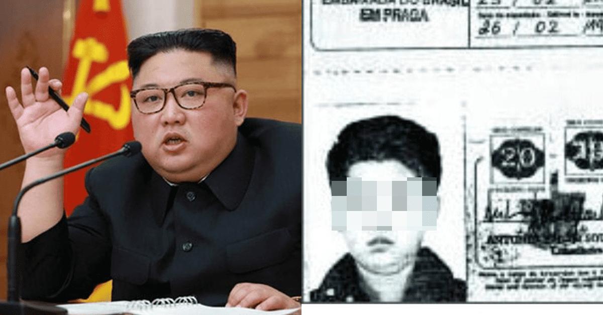 과거 김정은이 '위조 여권' 만들었던 모습