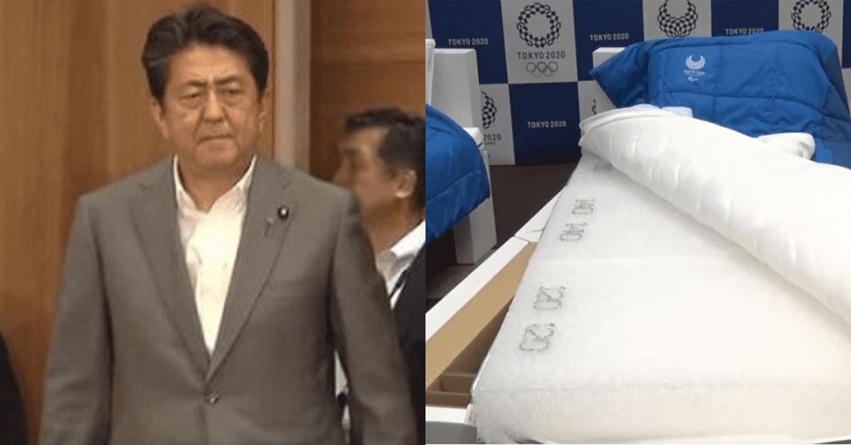 아베가 도교올림픽에 '골판지 침대' 만들었던 진짜 이유