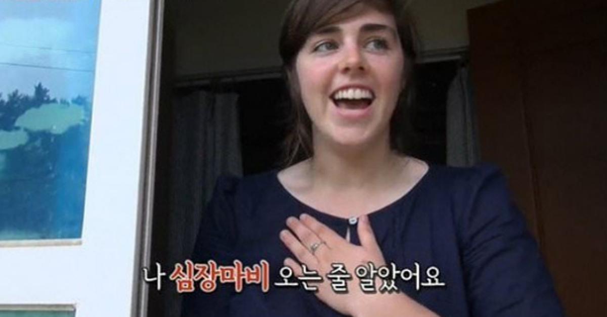 '외국인 여교사'가 한국에 와서 제일 무섭다고 느낀 것
