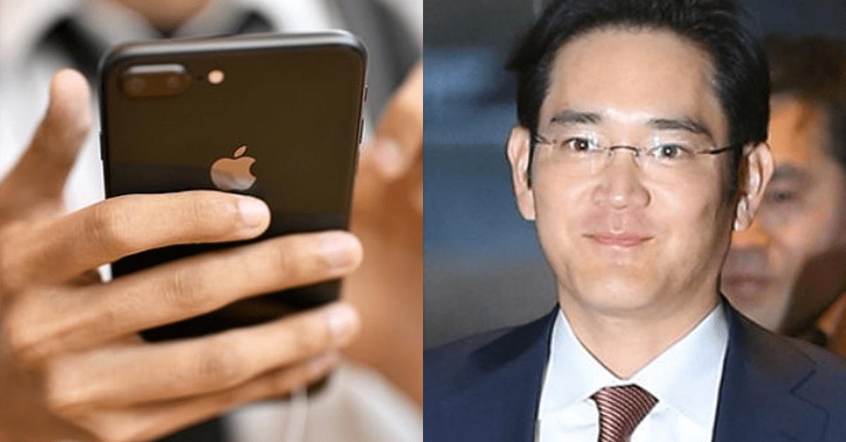 애플이 '삼성 갤럭시'랑 똑같이 만들겠다는 기능