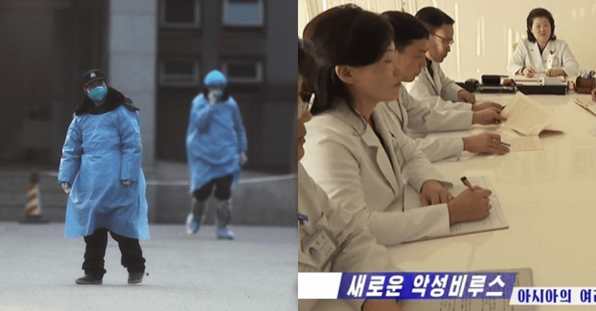 중국에서 '폐렴' 환자 점점 늘어나자 북한 반응..