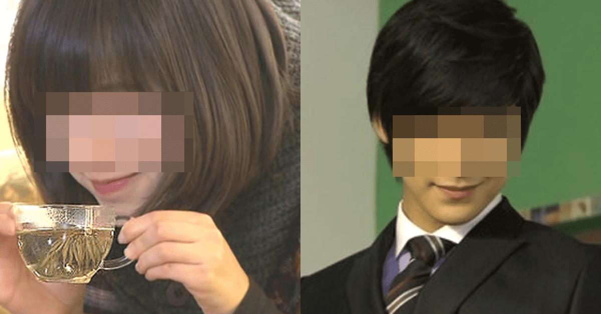 이상하게 출연 배우 대부분 '교통사고' 당했던 드라마
