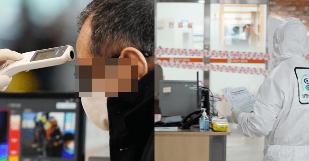 방송 인터뷰 중 '신종 코로나 확진' 받은 남성 직업