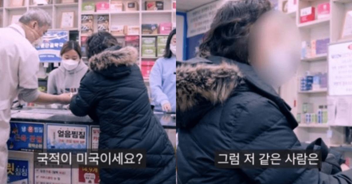 한국와서 마스크 달라고 떼쓰는 외국인 모습