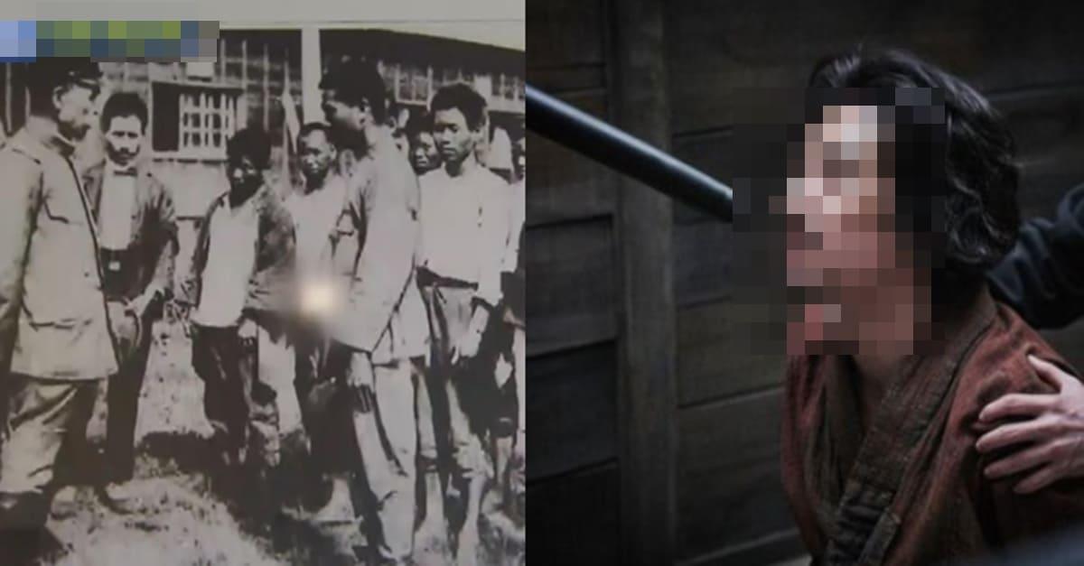 과거 일본이 '한국인' 잡아내려고 했던 충격적인 방법