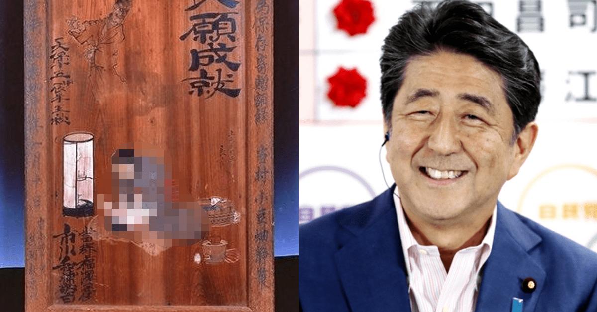 과거 일본 전통이었다는 끔찍한 풍습