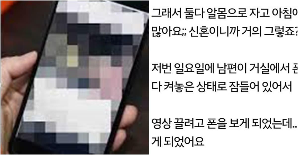 """""""와이프 알몸 사진이 힘이 되나요???"""""""