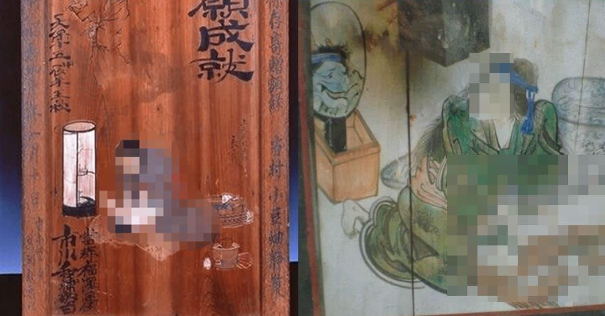 """""""진짜 충격적이다"""" 일본 전통이었다는 역대급 끔찍한 풍습"""