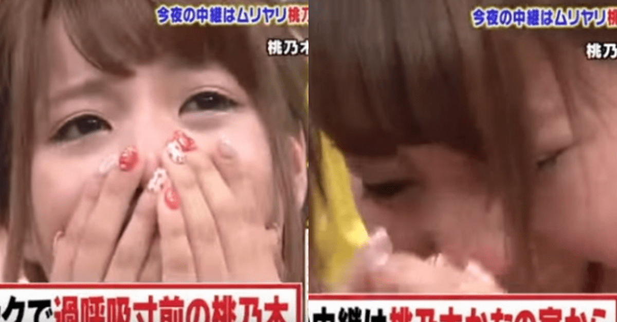 일본 방송에서 AV배우 집에 몰래 찾아가 했던 행동