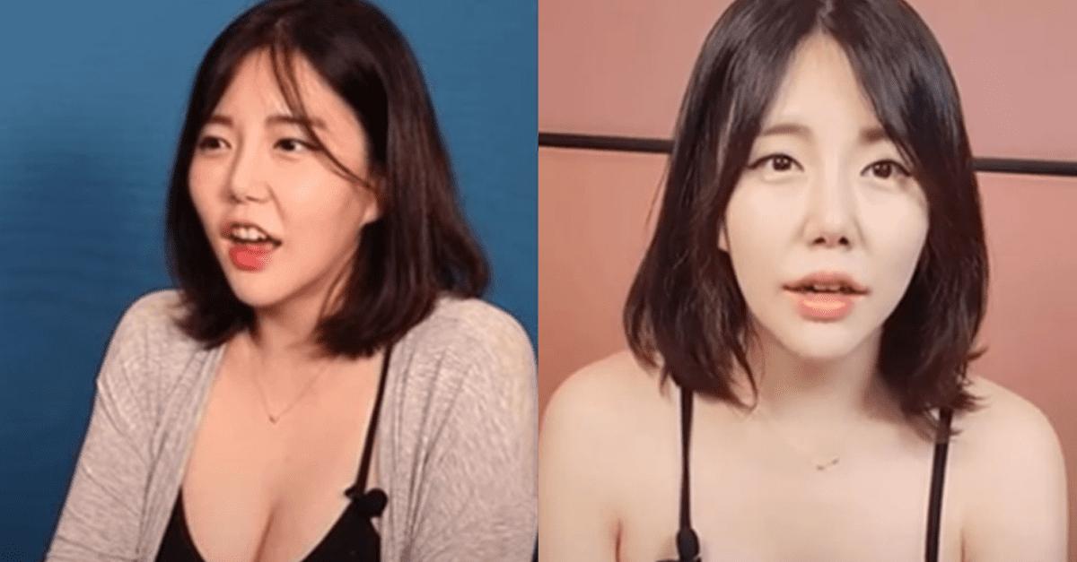 업소 출신 유튜버가 얼굴 공개 후 처한 상황