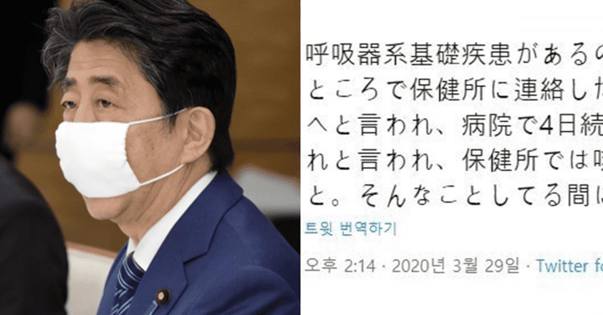 무려 '7일' 기다려 코로나 검사받았던 일본인 후기