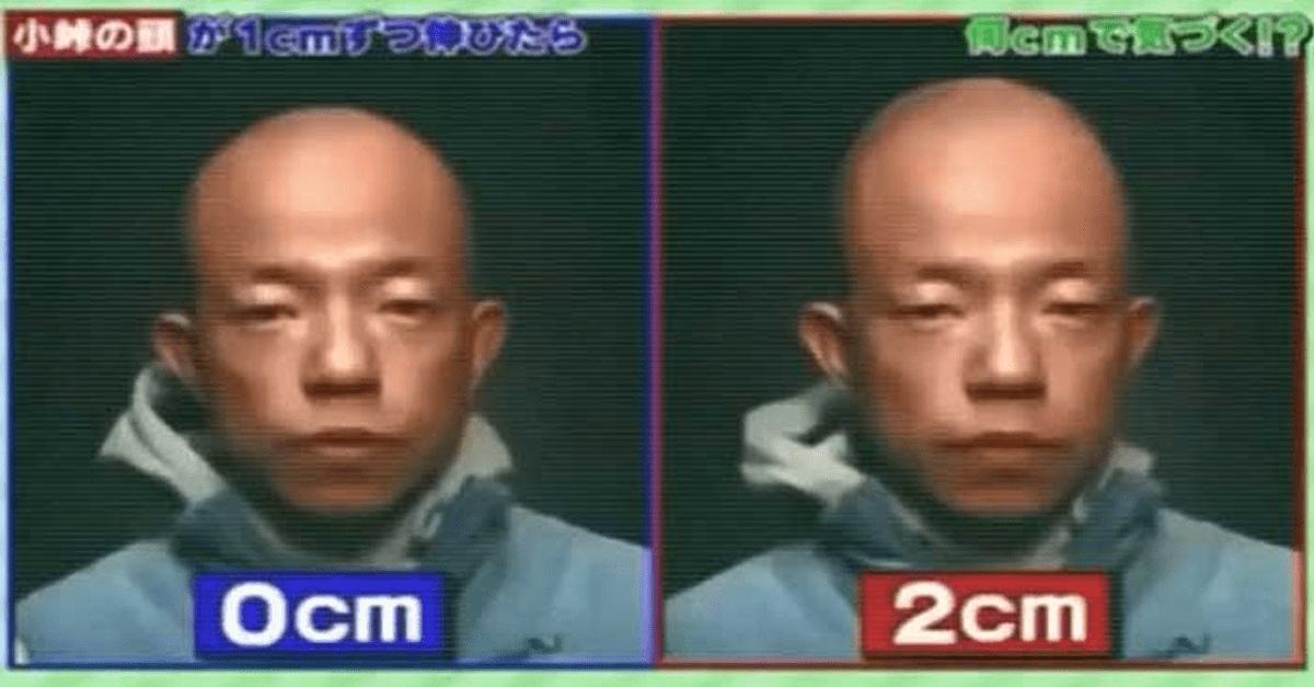 """""""머리 1cm씩 키우면 사람들이 눈치챌까?"""" 일본 몰래카메라"""