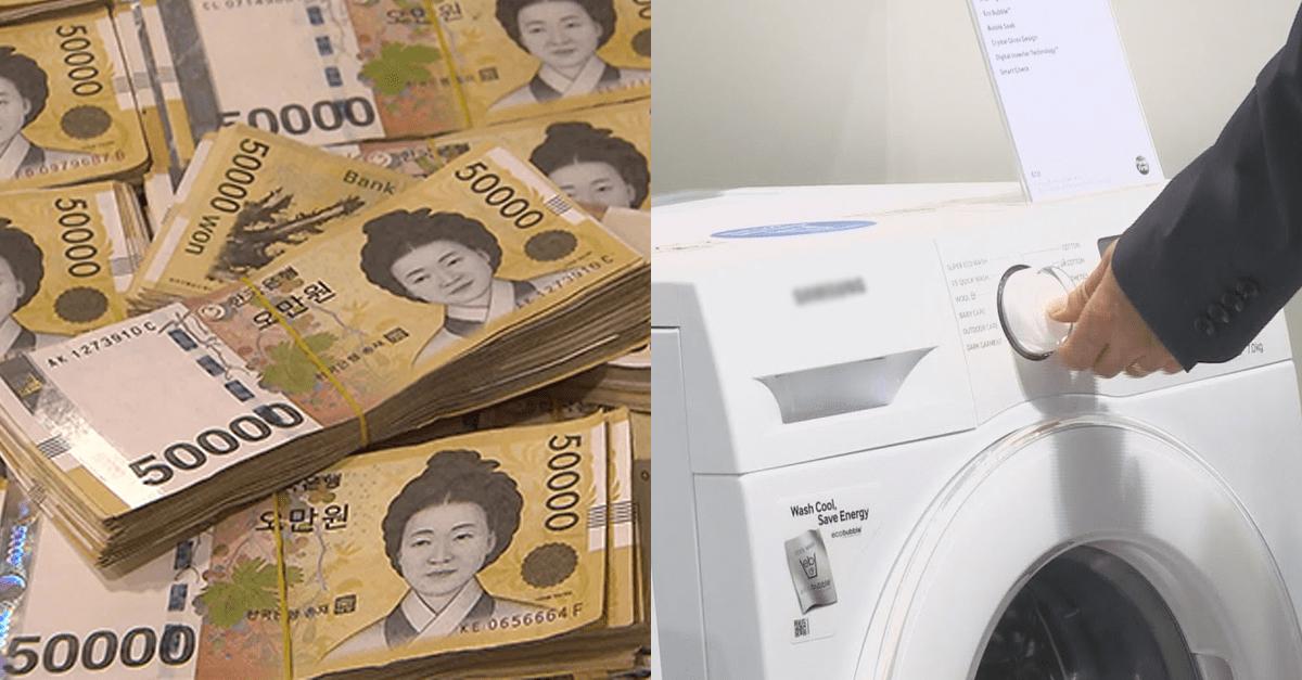 코로나 씻어낸다고 '2200만원' 세탁기 넣고 돌렸더니..