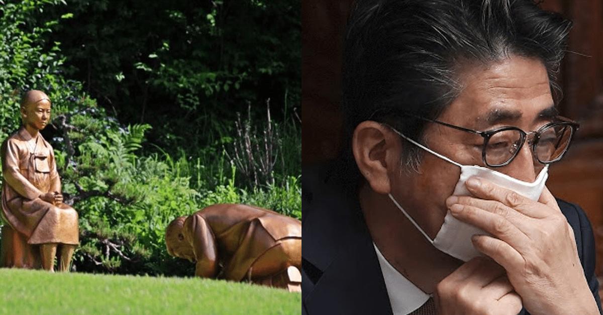 소녀상에 무릎 꿇는 조형물에 일본 정부 반응