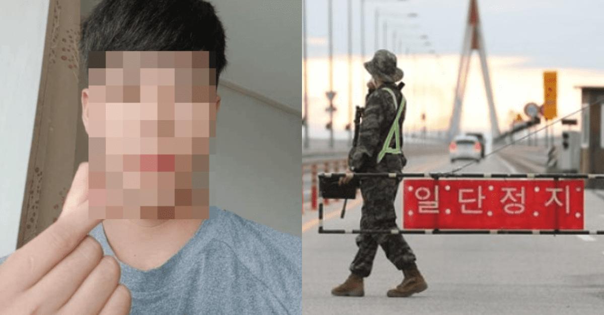 다시 북한으로 돌아간 탈북자 소식에 반응