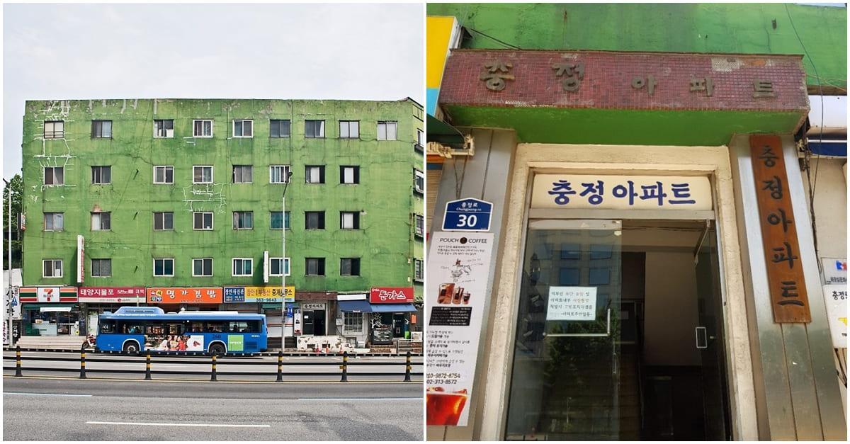 대한민국에서 가장 오래된 서울 아파트 가격
