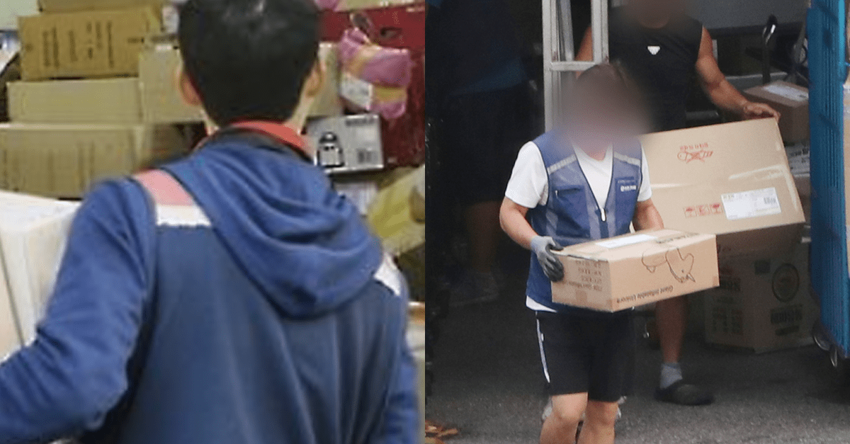 추석 연휴 앞두고 택배기사들이 거부하고 있는 작업