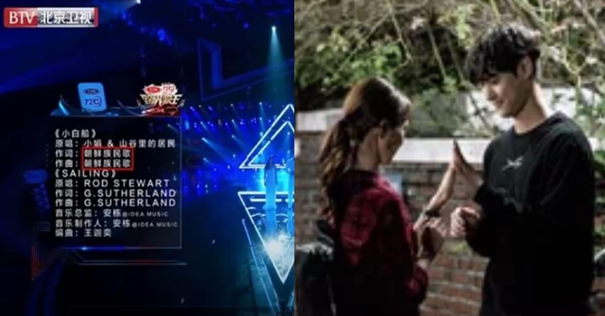 요즘 문화계로 번지고 있는 중국의 역사 왜곡 수준 (feat.쎄쎄쎄)