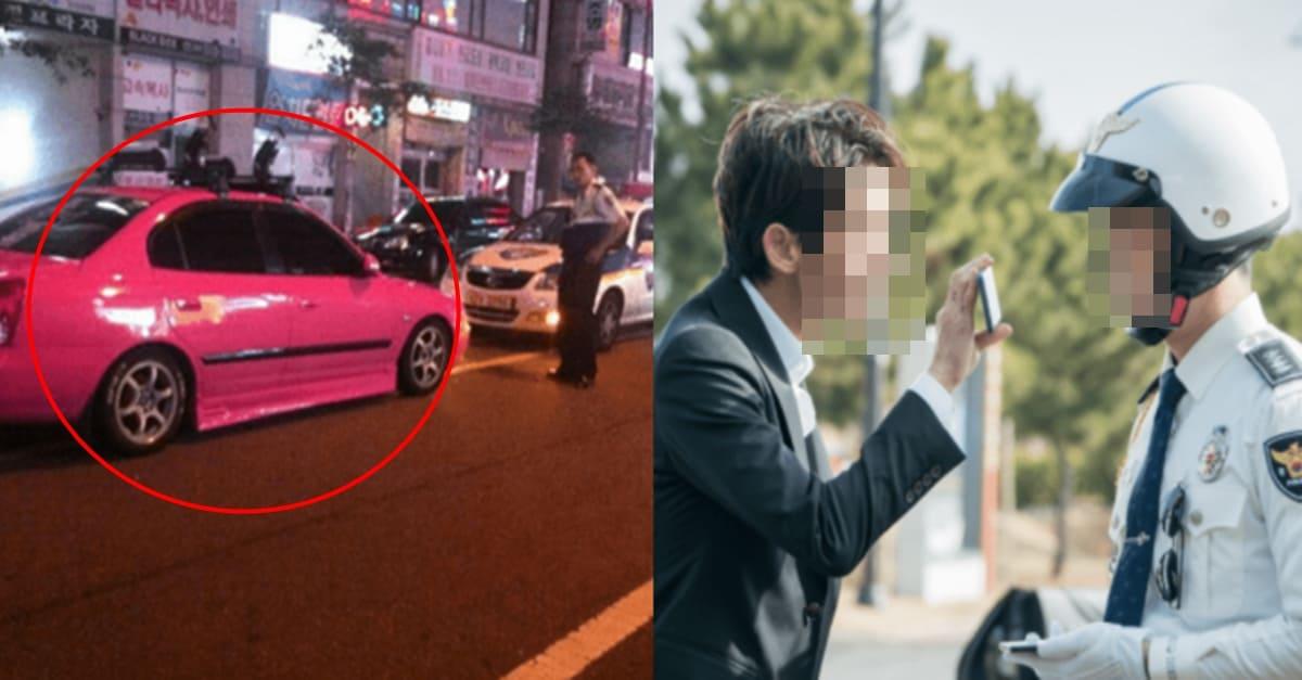 """""""경찰이 협박했다"""" 중앙선에 주차한 무개념 차주"""