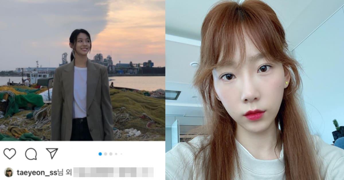 설현 SNS 복귀 소식에 '태연' 난리난 이유 (+인스타)