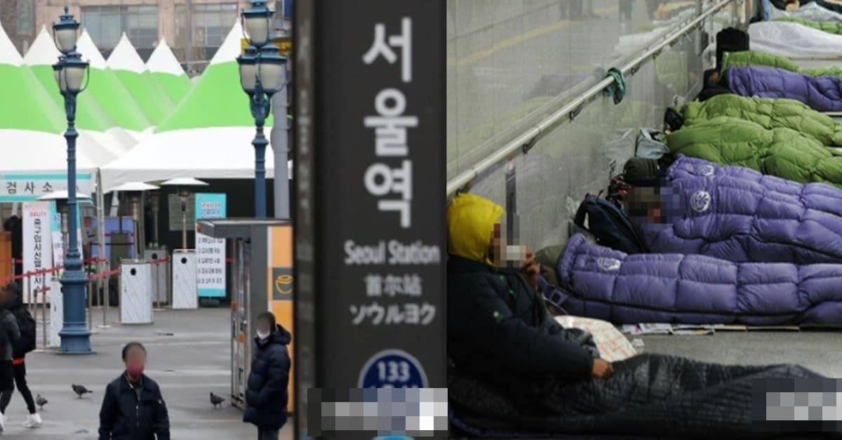 오늘 밝혀진 '서울역' 광장에서 벌어진 소름돋는 일.. (feat. 노숙자)