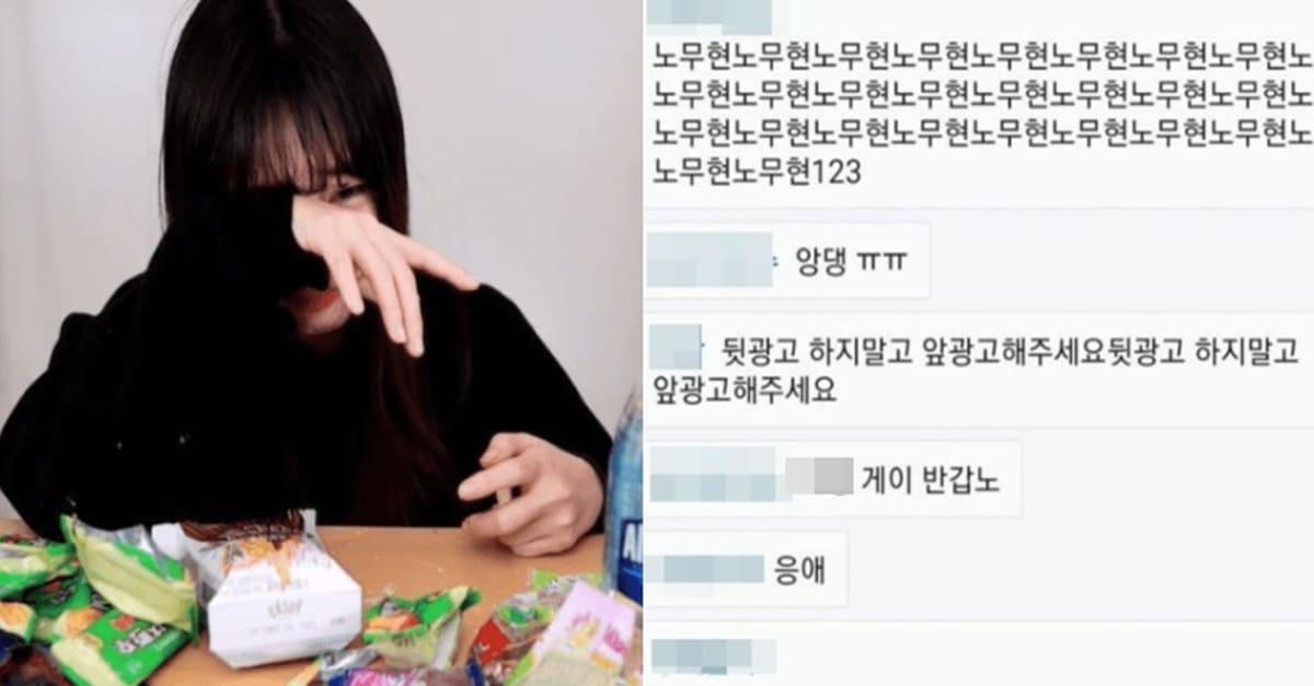 아프리카 티비 떠난 '쯔양'의 충격적인 근황 (+댓글수준)