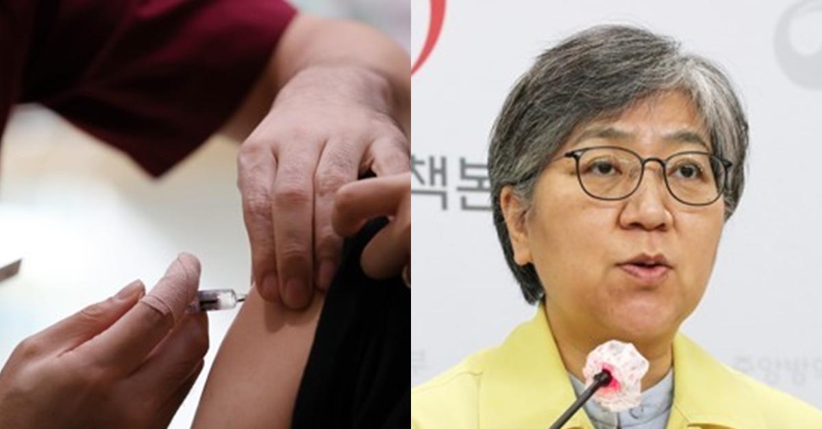 """""""2·30대 건강한 성인들 백신 맞는 시기가 공개됐습니다""""(공식)"""