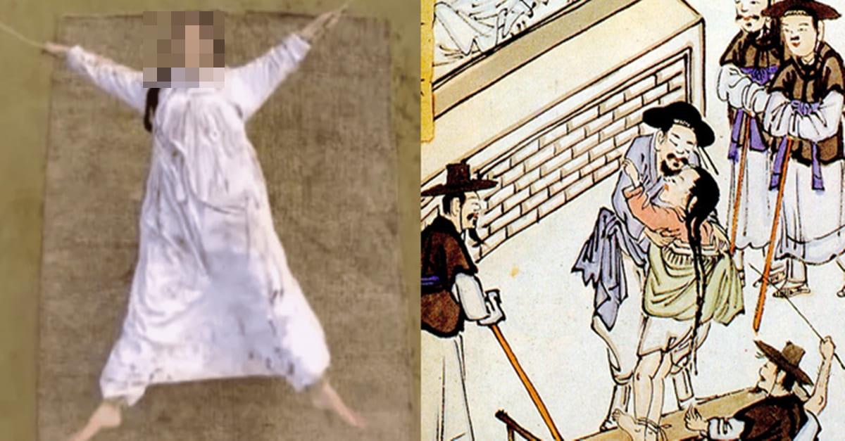 조선시대 때 '무고죄'를 저질렀을 때 받는 처벌 수준