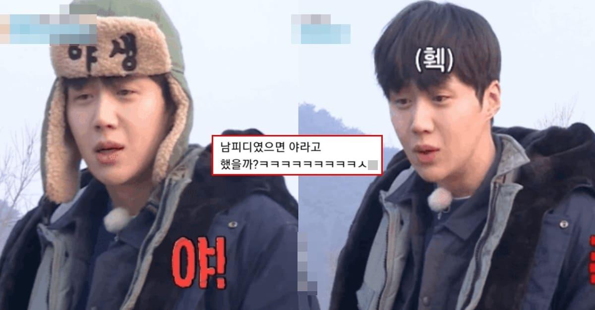 1박 2일 '김선호'가 페.미들한테 욕먹고 있는 이유(+장면)