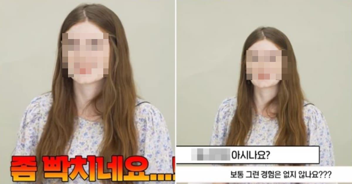 """""""한국인 몸에는 이게 없어서 빡친다"""" 외국 여자의 발언"""