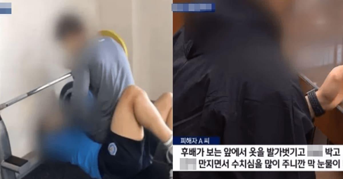 """""""옷벗겨서…"""" 실시간 터진 유명 축구선수 알몸 원산폭격 사태"""