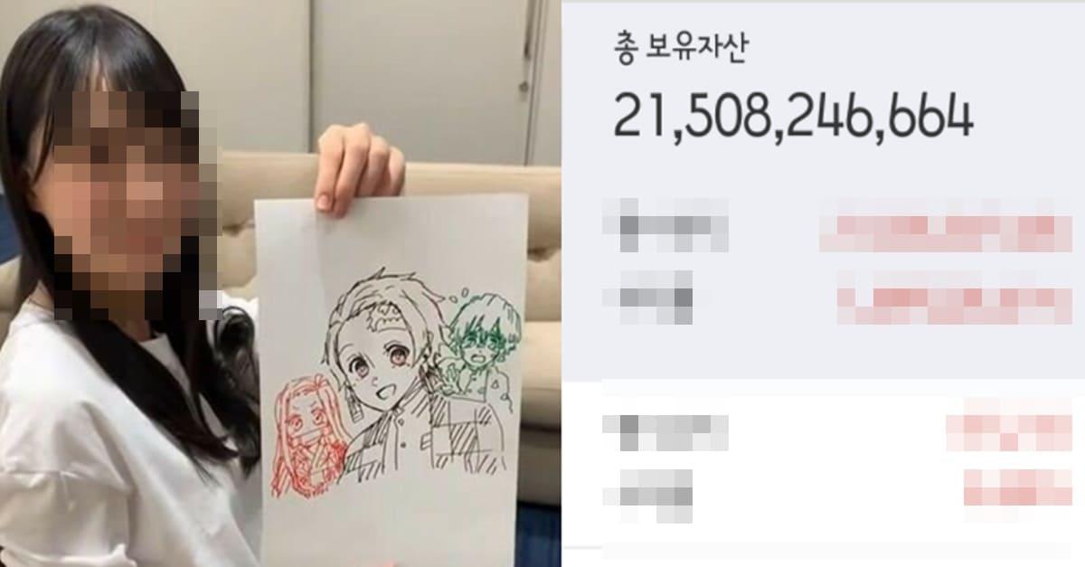 데뷔 4년 만에 2천억 벌고 돌연 은퇴한 33세 일본 여성